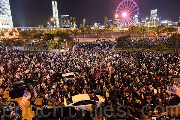 Hồng Kông, Lễ Tạ Ơn