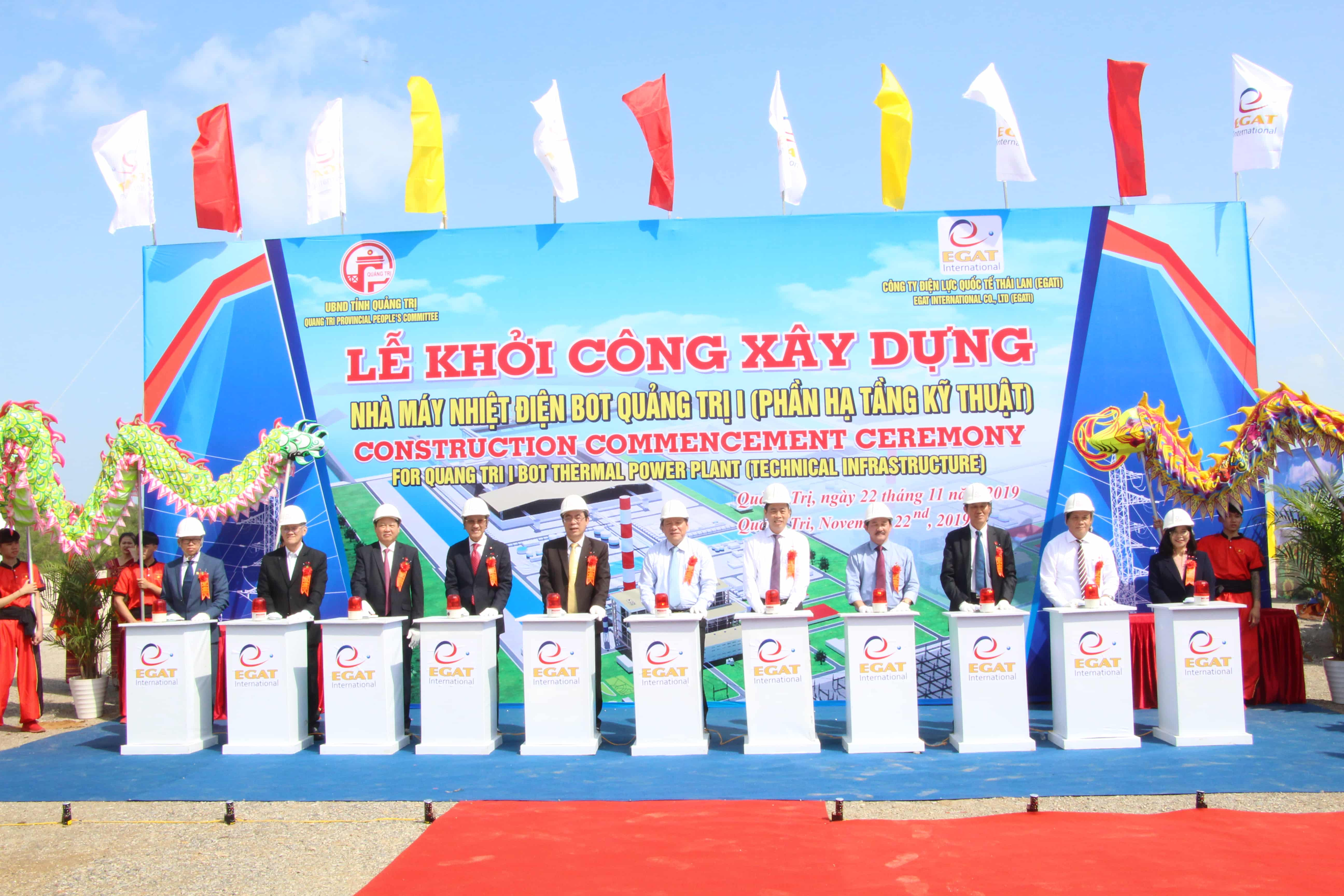 Nhà máy Nhiệt điện BOT Quảng Trị I