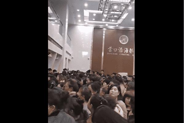Khủng hoảng kinh tế Trung Quốc, Rút tiền