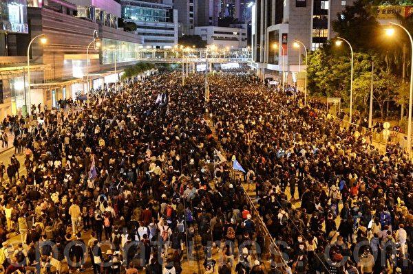 Diễu hành Hồng Kông ngày Nhân quyền Quốc tế