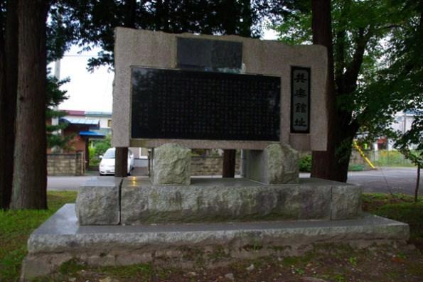Vụ án Hanaoka và sự trung thực của người Nhật Bản