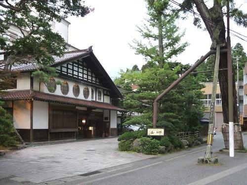 Bí quyết trường tồn của nhà trọ Nhật Bản nghìn năm tuổi