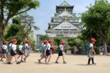 """Lịch sử giáo dục Nhật Bản: Phong trào """"viết văn về đời sống"""""""