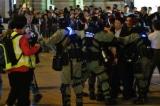 Cảnh sát Hồng Kông