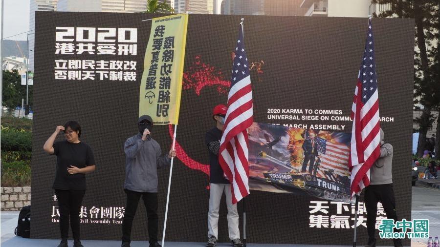 vi phạm nhân quyền, biểu tình hồng kông