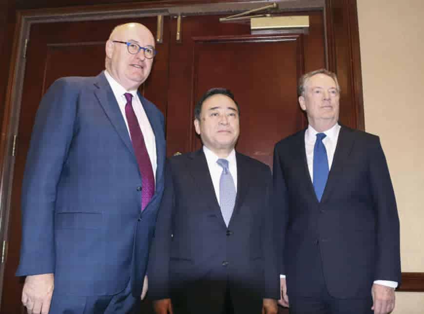 Tuyên bố chung về thương mại Mỹ, EU và Nhật Bản