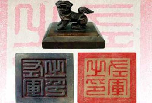 Ấn dấu của ba danh tướng nhà Nguyễn