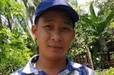 Lê Quốc Tuấn, Bộ Công an