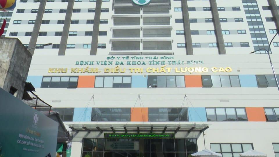 Bệnh viện đa khoa tỉnh Thái Bình