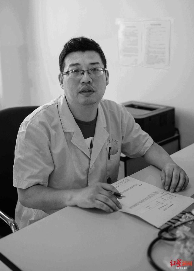 Bác sĩ Vũ Hán