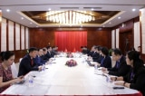 COVID-19, Bộ ngoại giao Trung Quốc, Bộ ngoại giao Việt Nam