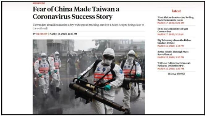 Đài Loan chống virus