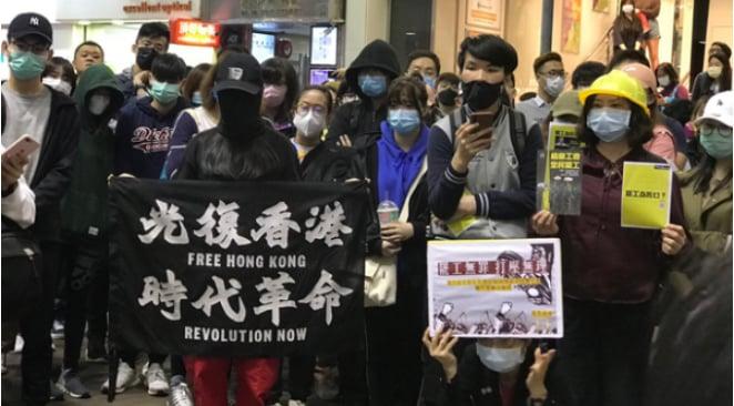 Reuters: 4.000 cảnh sát vũ trang Trung Quốc từng đến Hồng Kông, quan sát phong trào phản đối Dự luật Dẫn độ
