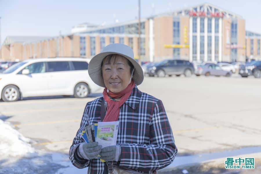 Bà Trương, học viên Pháp Luân Công ở Canada