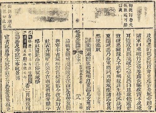 Nhà Hậu Trần - P1: Đại chiến bến Bô Cô tiêu diệt 10 vạn quân Minh