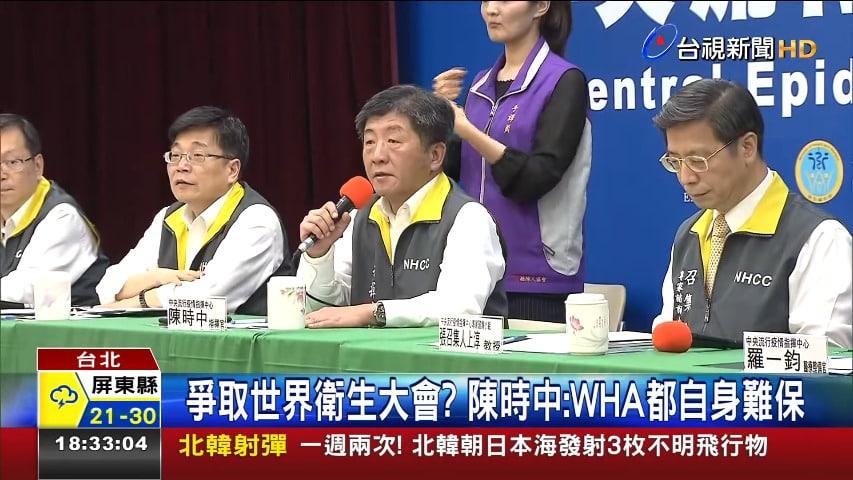 Đài Loan chống virus Vũ Hán xuất sắc