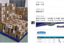 Vật tư y tế Hoa kiều quyên tặng Trung Quốc lại bị rao bán ngược về Mỹ
