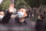 Tập Cận Bình thị sát Vũ Hán