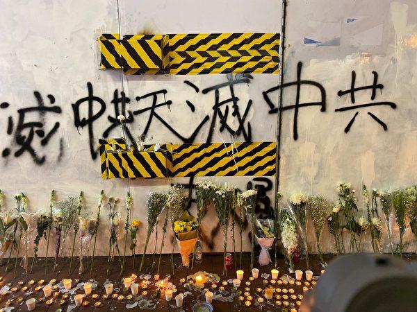 """Ngày 8/11/2019, cư dân Hồng Kông sơn dòng chữ """"Trời diệt Trung cộng"""" lên tường trên đường phố Mong Kok"""