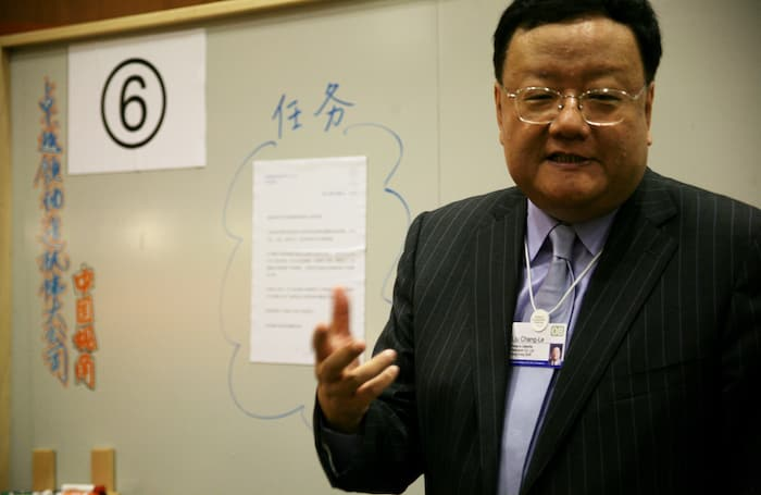 Liu_Changle_at_Great_Companies_Great_Leaders_-_Tianjin_WorkSpace_2008