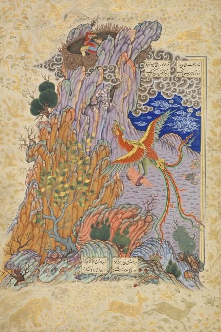 Chuyện về loài chim Simurgh cao quý trong Thần thoại Ba Tư