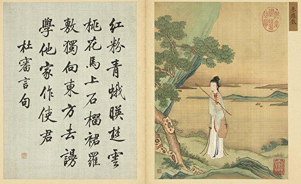 Về một chi tiết đẹp ít người biết trong Chinh phụ ngâm