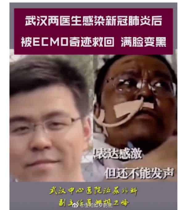 viêm phổi Vũ Hán, viêm phổi Trung Cộng