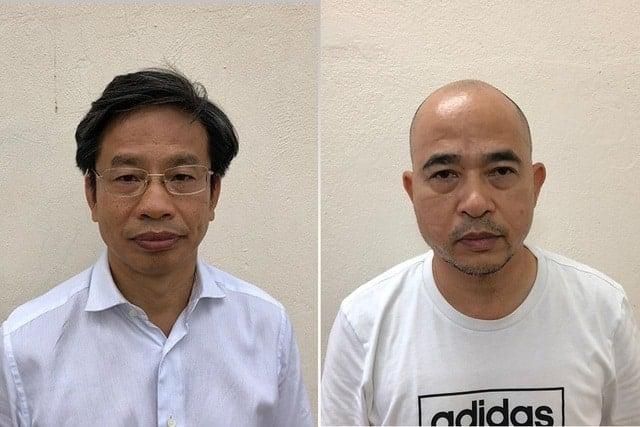 Tổng Công ty Dầu Việt Nam, PVOil, OceanBank