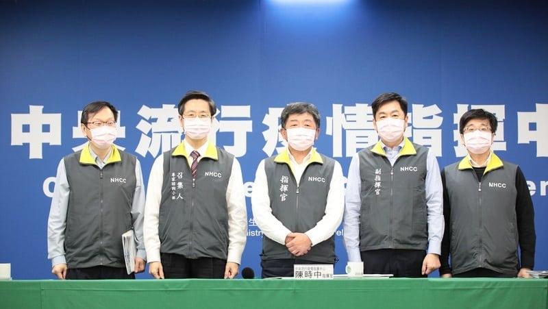 Nhân viên Trung tâm Chỉ huy phòng chống dịch bệnh Đài Loan. (Ảnh CNA)