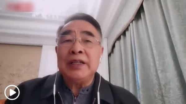 Ông Trương Bá Lễ (Zhang Boli), Hiệu trưởng Đại học Y học cổ truyền Thiên Tân, Trung Quốc (Ảnh chụp màn hình).