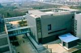 Viện nghiên cứu virus Vũ Hán