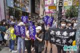 Động cơ gì thúc đẩy Bắc Kinh vươn bàn tay sắt sang Hồng Kông?