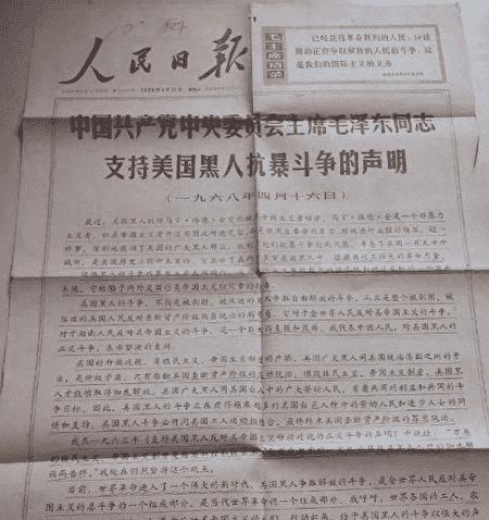 """Hình ảnh bài viết trên trang nhất do Nhật báo Nhân dân của Đảng Cộng sản Trung Quốc xuất bản vào ngày 16/4/1968. Người đứng đầu ĐCSTQ khi đó là Mao Trạch Đông """"tuyên bố ủng hộ người da đen Mỹ đấu tranh chống bạo lực"""" (Ảnh từ internet)."""