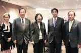 Nhật Bản muốn thắt chặt hơn quan hệ với Đài Loan sau khi bà Thái nhậm chức