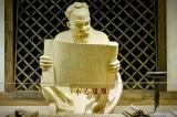 Viện Khổng Tử