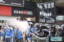 """Hơn 90% người ủng hộ dân chủ Hồng Kông phản đối """"Luật An ninh"""""""