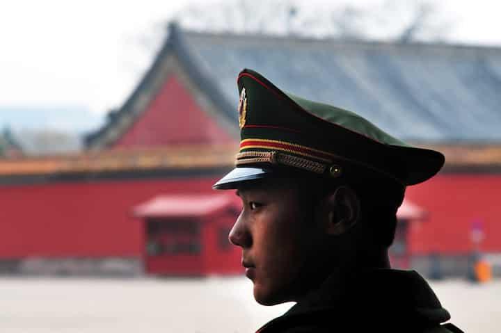 Bắc Kinh, Thiên An Môn, Tử Cấm Thành, Cảnh vệ, Lính gác