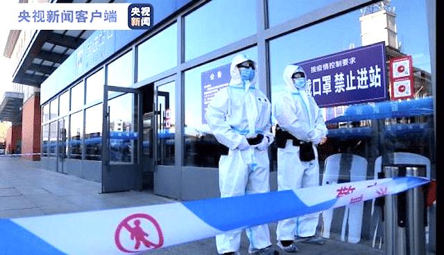 Thành phố Cát Lâm tuyên bố thực thi các biện pháp quản lý khép kín để ứng phó dịch bệnh. (Ảnh từ WeChat)