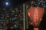 Người Hồng Kông tìm biện pháp tưởng niệm cuộc thảm sát Thiên An Môn ngày 4/6