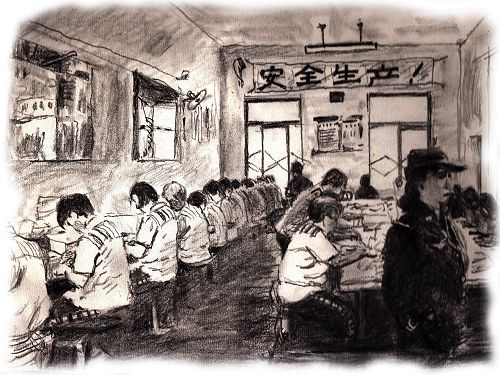 2016-8-10-minghui-beijing-lili-13-ss