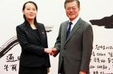 Bà Kim Jo-yong, em gái Lãnh đạo tối cao Bắc Hàn Kim Jong-un, gặp mặt Tổng thống Hàn Quốc Moon Jae-in tại Seoul vào đầu năm 2018.