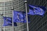 Trụ sở Liên minh châu Âu tại Brussels, Vương Quốc Bỉ.