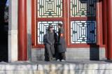 Cảnh sát Trung Quốc, Bắc Kinh, Cảnh sát