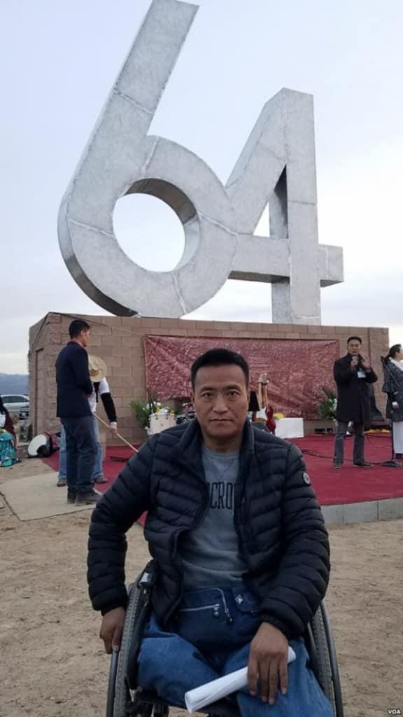 Phương Chính, người may mắn sống sót trong sự kiện Lục Tứ.