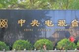 Trụ sở Đài Truyền hình Trung ương Trung Quốc - CCTV.