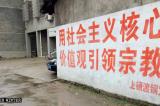 Trung Quốc tiếp tục đàn áp giáo dân Công giáo