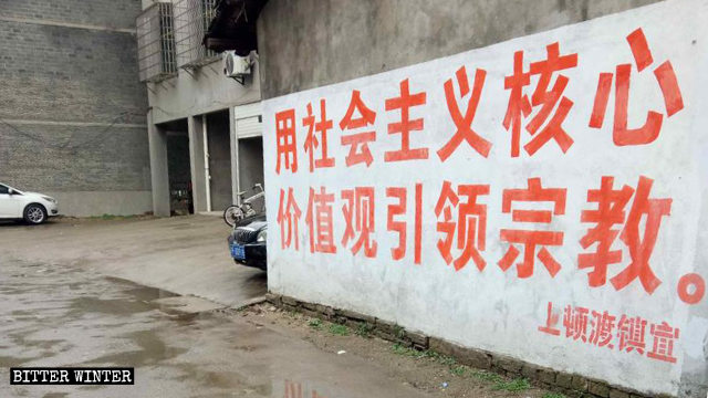 Trung Quốc tiếp tục đàn áp giáo dân Công giáo không chịu gia nhập Giáo hội Yêu nước
