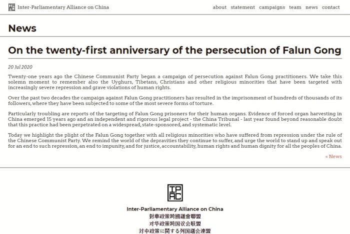 Liên minh nghị sĩ 8 nước kêu gọi chú ý tới cuộc đàn áp Pháp Luân Công