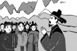 Chuyện Sĩ Nhiếp giúp Giao Châu bình yên sung túc, tránh nạn Tam Quốc