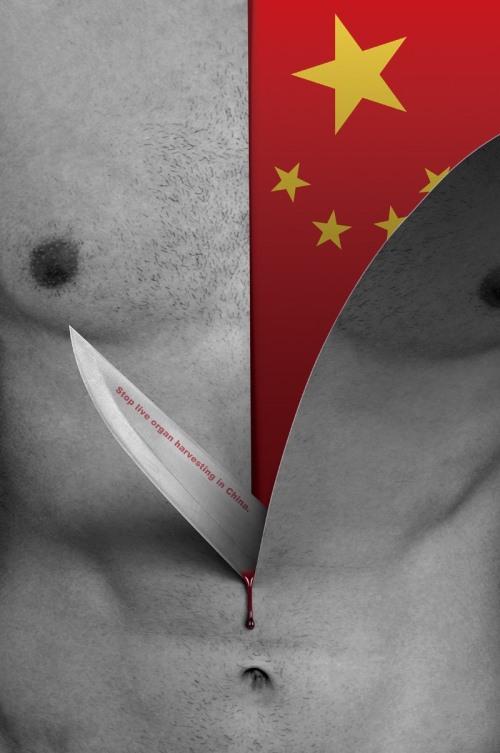 Hiệp hội Cấy ghép Đài Loan tổ chức thi vẽ áp phích về tội ác thu hoạch tạng